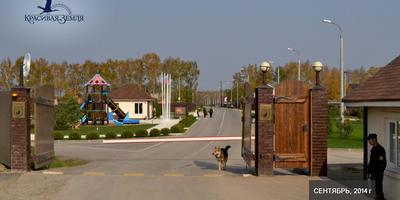 Фотографии и отзывы о коттеджном поселке «Сосновый Аромат» (Чеховский р-н МО)