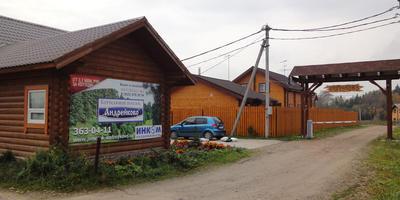 Фотографии и отзывы о коттеджном поселке «Андрейково» (Дмитровский р-н МО)