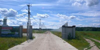 Фотографии и отзывы о коттеджном поселке «Калина красная» (Щелковский р-н МО)