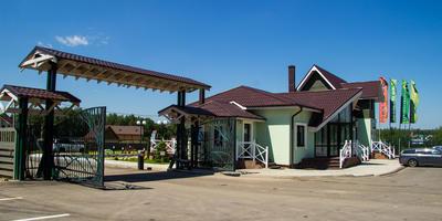 Фотографии и отзывы о коттеджном поселке «Арнеево» (Серпуховский р-н МО)