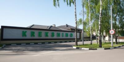 Фотографии и отзывы о коттеджном поселке «Крекшино» (Наро-Фоминский р-н МО)