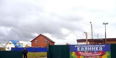 Фотографии и отзывы о коттеджном поселке «Калинка» (Раменский р-н МО)