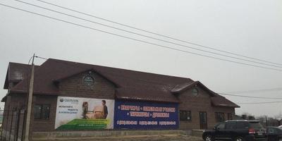 Фотографии и отзывы о коттеджном поселке «Премьера» (Орехово-Зуевский р-н МО)