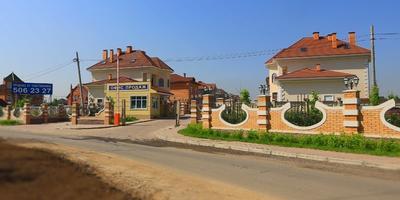 Фотографии и отзывы о коттеджном поселке «Калужские усадьбы» (Ленинский р-н МО)