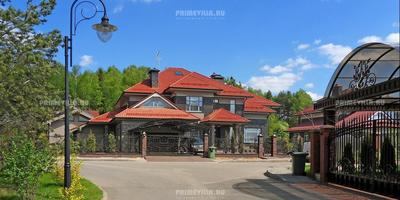 Фотографии и отзывы о коттеджном поселке «Праймвиль» (Ленинский р-н МО)