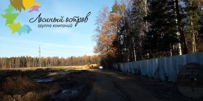 Фотографии и отзывы о коттеджном поселке «Лесной» (Щелковский р-н МО)