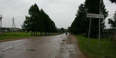 Фотографии и отзывы о коттеджном поселке «Мингаз» (Подольский р-н МО)