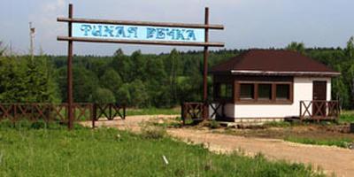 Фотографии и отзывы о коттеджном поселке «Тихая речка» (Наро-Фоминский р-н МО)