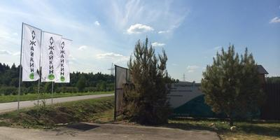 Фотографии и отзывы о коттеджном поселке «Лужайкино» (Подольский р-н МО)