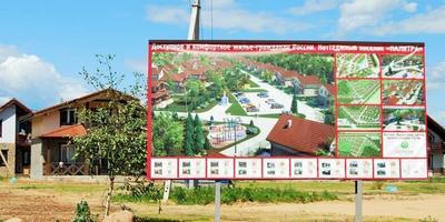 Фотографии и отзывы о коттеджном поселке «Палитра» (Солнечногорский р-н МО)
