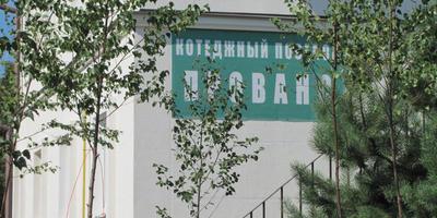 Фотографии и отзывы о коттеджном поселке «Прованс» (Подольский р-н МО)