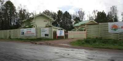 Фотографии и отзывы о коттеджном поселке «Западное Солнце» (Выборгский р-н ЛО)