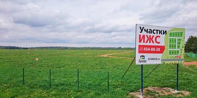 Фотографии и отзывы о коттеджном поселке «Лампово» (Гатчинский р-н ЛО)