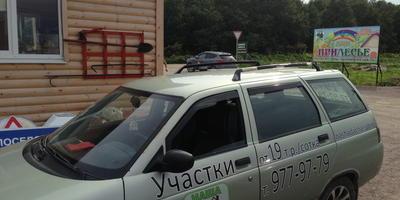 Фотографии и отзывы о коттеджном поселке «Прилесье» (Ломоносовский р-н ЛО)