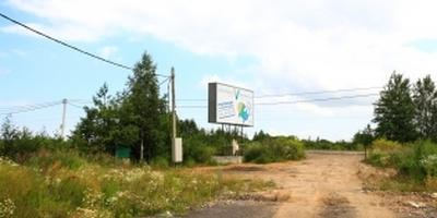 Фотографии и отзывы о коттеджном поселке «Велигонты» (Ломоносовский р-н ЛО)