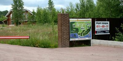 Фотографии и отзывы о коттеджном поселке «Sarvela Park» (Всеволожский р-н ЛО)