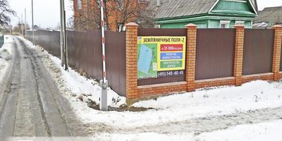 Фотографии и отзывы о коттеджном поселке «Земляничные Поля-2» (Раменский р-н МО)