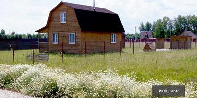 Фотографии и отзывы о коттеджном поселке «Васильково» (Чеховский р-н МО)