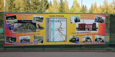 Фотографии и отзывы о коттеджном поселке «Пестовские берега» (Дмитровский р-н МО)