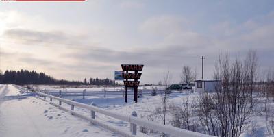 Фотографии и отзывы о коттеджном поселке «Гранд Руза Парк» (Рузский р-н МО)