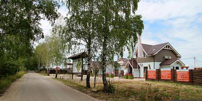 Фотографии и отзывы о коттеджном поселке «Мартьяново озеро» (Серпуховский р-н МО)
