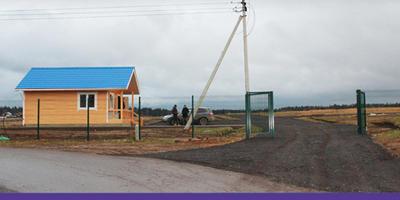 Фотографии и отзывы о коттеджном поселке «Еремеево life» (Истринский р-н МО)