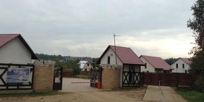 Фотографии и отзывы о коттеджном поселке «Форест Вилладж» (Дмитровский р-н МО)
