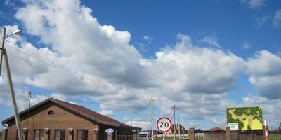 Фотографии и отзывы о коттеджном поселке «Куртасово» (Истринский р-н МО)