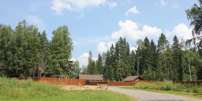 Фотографии и отзывы о коттеджном поселке «Домик в лесу» (Дмитровский р-н МО)