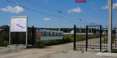 Фотографии и отзывы о коттеджном поселке «Романово» (Полевской р-н Свердловской области)