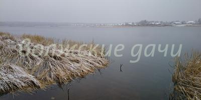 Фотографии и отзывы о коттеджном поселке «Прибрежный» (Калязинский р-н Тверской области)