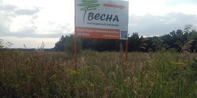Фотографии и отзывы о коттеджном поселке «Весна» (Искитимский р-н Новосибирской области)