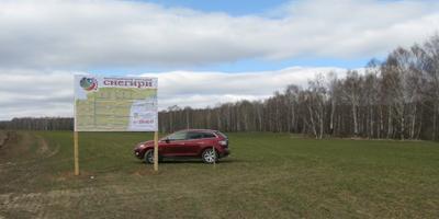 Фотографии и отзывы о коттеджном поселке «Снегири» (Богородский р-н Нижегородской области)
