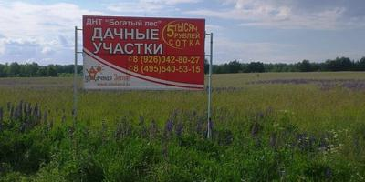 Фотографии и отзывы о коттеджном поселке «Богатый лес» (Петушинский р-н Владимирской области)
