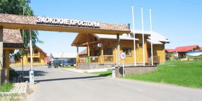 Фотографии и отзывы о коттеджном поселке «Заокские просторы» (Заокский р-н Тульской области)