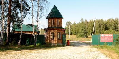 Фотографии и отзывы о коттеджном поселке «Озерово» (Киржачский р-н Владимирской области)