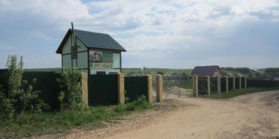 Фотографии и отзывы о коттеджном поселке «Оринки 2» (Богородский р-н Нижегородской области)