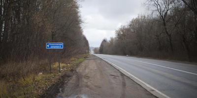 Фотографии и отзывы о коттеджном поселке «Романовские дворики-2» (Заокский р-н Тульской области)