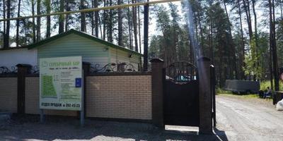 Фотографии и отзывы о коттеджном поселке «Серебряный бор» (Новосибирской области)