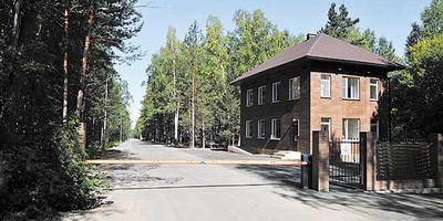 Фотографии и отзывы о коттеджном поселке «Серебряный лес» (Заельцовский р-н Новосибирской области)