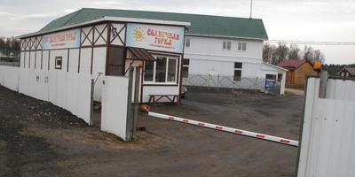 Фотографии и отзывы о коттеджном поселке «Солнечная горка» (Жуковский р-н Калужской области)