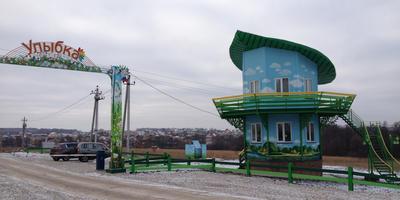 Фотографии и отзывы о коттеджном поселке «Улыбка 3» (Заокский р-н Тульской области)
