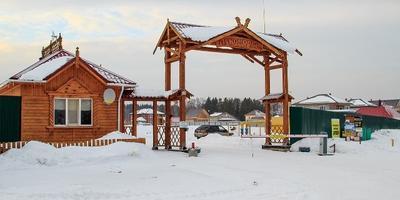 Фотографии и отзывы о коттеджном поселке «Лукоморье» (Сысертский р-н Свердловской области)