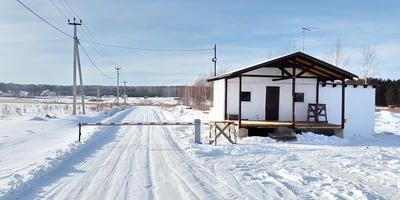 Фотографии и отзывы о коттеджном поселке «Лисьи горки» (Белоярский р-н Свердловской области)