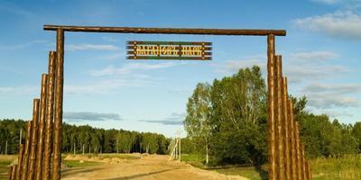 Фотографии и отзывы о коттеджном поселке «Ваганов Парк» (Новосибирский р-н Новосибирской области)