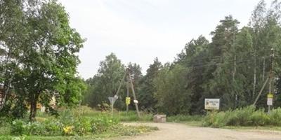 Фотографии и отзывы о коттеджном поселке «Лимберова гора» (Заокский р-н Тульской области)