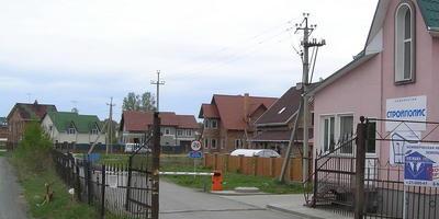Фотографии и отзывы о коттеджном поселке «Голубой Залив» (Новосибирский р-н Новосибирской области)