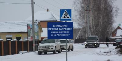 Фотографии и отзывы о коттеджном поселке «Близкий» (Новосибирский р-н Новосибирской области)