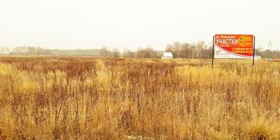 Фотографии и отзывы о коттеджном поселке «Леоново» (Петушинский р-н Владимирской области)