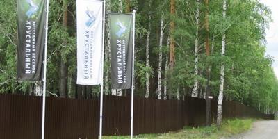 Фотографии и отзывы о коттеджном поселке «Хрустальный» (Первоуральский р-н Свердловской области)